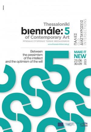 Biennale de Thessalonique