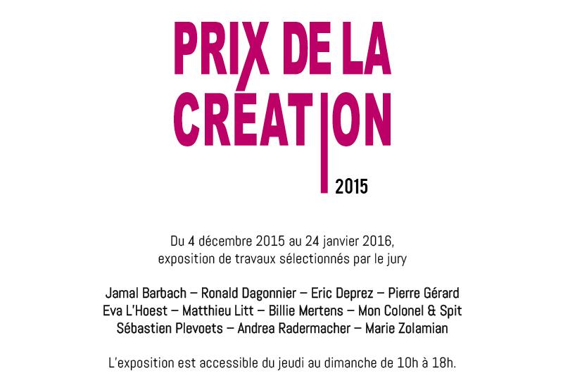Prix de la Création 2015
